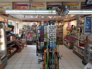 photo 2 - Vente - Tabac - Loisirs - Loto - Papeterie - Presse - Ain (01) 275 000 €
