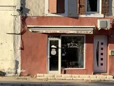 Vente - Boulangerie - Pâtisserie - Alpes-de-Haute-Provence (04)