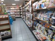 Vente - Tabac - Librairie - Loterie - Loto - Papeterie - Presse - Lot-et-Garonne (47)