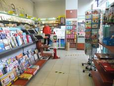 Vente - Tabac - Bimbeloterie - Librairie - Loto - Papeterie - Presse - Loir-et-Cher (41)